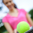 Tennis player — Stock Photo #7739256