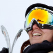 Skier portrait - Zdjcie stockowe