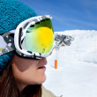Stock Photo: Skier portrait