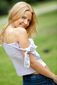 Beautiful woman outdoors — Stock Photo