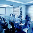 Meeting room — Stockfoto