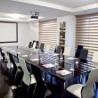 Meeting room — Stock Photo #7740577
