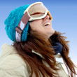 Skier portrait — Stock Photo #7740611