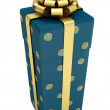 Royalty-Free Stock Photo: Beautiful gift box