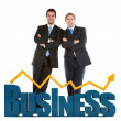 Royalty-Free Stock Photo: Business men