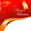 Merry Christmas background — Stock Photo #7741679