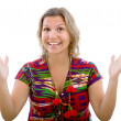 Excited woman — Stock Photo #7742770
