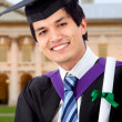 Graduation man portrait — Stock Photo #7743056