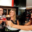 Group of toasting — Stock Photo #7747425