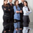 Business team at the office — Stock Photo