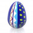 Royalty-Free Stock Photo: 3D easter egg