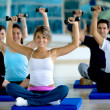 Stock Photo: Gym group exercising