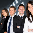 Stock Photo: Business partners - young entrepreneurs
