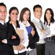 Business team on white — Stock Photo
