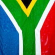 South African flag - Foto Stock