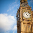 Big ben in London — Foto de stock #7750208
