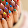 Color pencils — Stock Photo #7751611