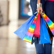 Shopping bags — Stock Photo #7751698