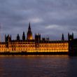 House of Parliament — Stock Photo #7751861