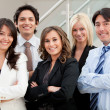 Stock Photo: Business group at the office