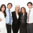 Group of business — Stock Photo #7752802