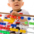 Stock Photo: Early learning baby