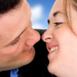 Royalty-Free Stock Photo: Couple about to kiss