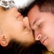Beautiful love dreams — Stock Photo
