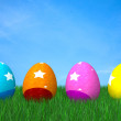 Colorful easter eggs — Stock Photo #7754981