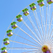 Chicago wheel at funfair - Stock Photo