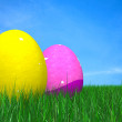 Easter eggs painted - Stock Photo