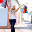 Happy shopping woman — Stock Photo
