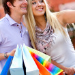 Shopping couple — Stock Photo #7756617