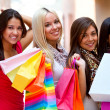 Shopping women — Stock Photo #7756619