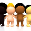 3D multi-ethnic — Foto de Stock