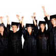 Royalty-Free Stock Photo: Happy graduates