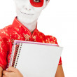 Japanese student - Stock Photo