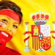 Spanish woman — Stock Photo #7758362