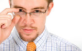 Retrato de hombre de negocios con gafas — Foto de Stock