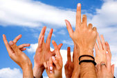 Hands of participation — Stock Photo