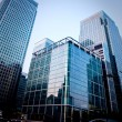 Corporate buildings - Foto Stock