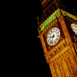 The Big Ben — Stock Photo #7760125