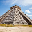 Stock Photo: Mexicpyramid