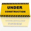 3D Under construction sign - Stock Photo