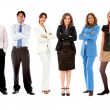 Business team — Stock Photo #7761987