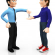 3D man giving keys to his son — Stock Photo #7762195