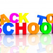 3D Back to school — Foto de Stock