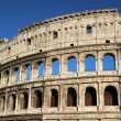The Colosseum in Rome - Foto Stock