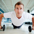 Mdoing push ups — Stock Photo #7764008