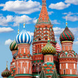 The Kremlin in Moscow — Stock Photo